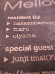 oiyama