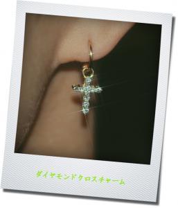 ダイヤモンドクロスチャーム