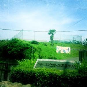 七里ガ浜高等学校