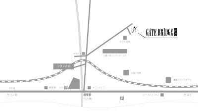 GATE BRIDGE 七里ヶ浜店