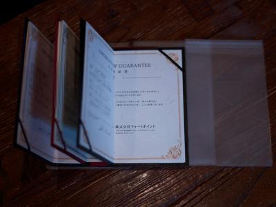 Certificate of Guarantee