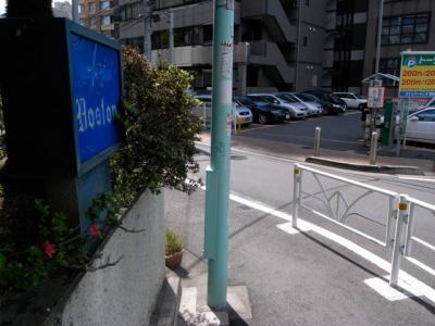 渋谷1丁目
