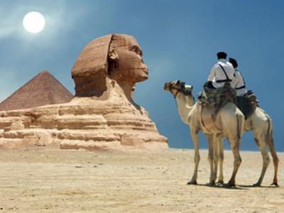 あぁ エジプト