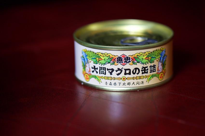 大間マグロの缶詰