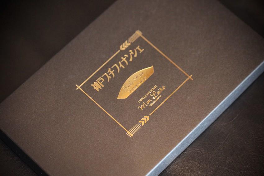 神戸プチフィナンシェ