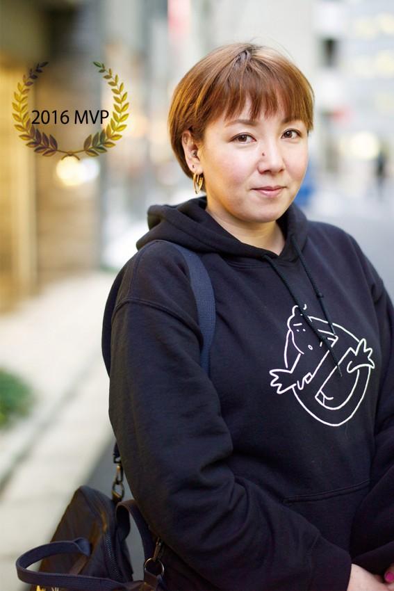 2016 MVP