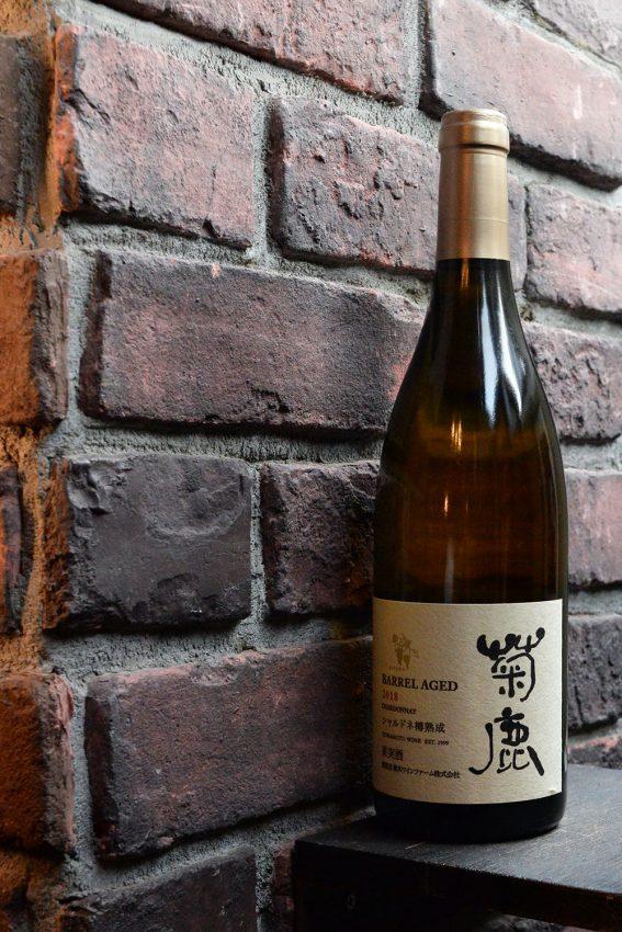 菊鹿ワイン